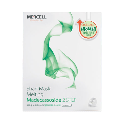 SHARRMASK Melting Madecassoside Facial Mask (Green)5ea