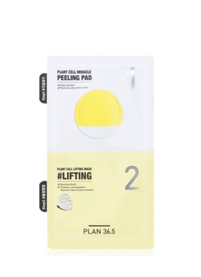 plan 36.5 face mask#Lifting(10Ea)