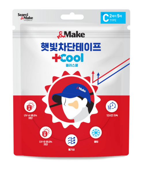 and  make sun protecte(햇빛차단테잎)cooling (5set)