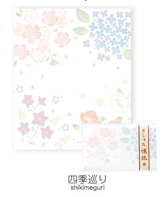 Japanese lovely seasonal flowers designed paper -  Shikimeguri 四季巡り