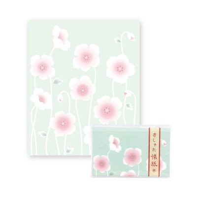 Japanese lovely seasonal flowers designed paper - Gubijinsou 虞美人草