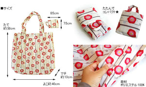 Japanese Eco-Bag Hanagatami Ume (Plum Flower)
