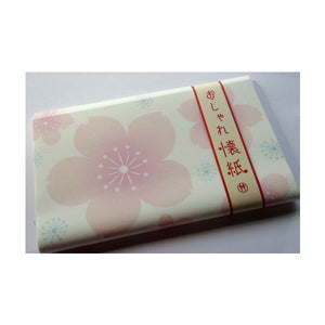 Japanese lovely seasonal flowers designed paper - Sakura 桜