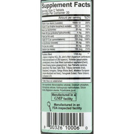 Maximum International Fertilizer-His Conception Support - 60 Tablets