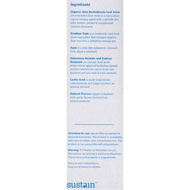 Sustain Personal Lubricant - Unscented - 2.5 oz