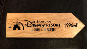 Your Miles to Shanghai Disney Resort Personalized Sign