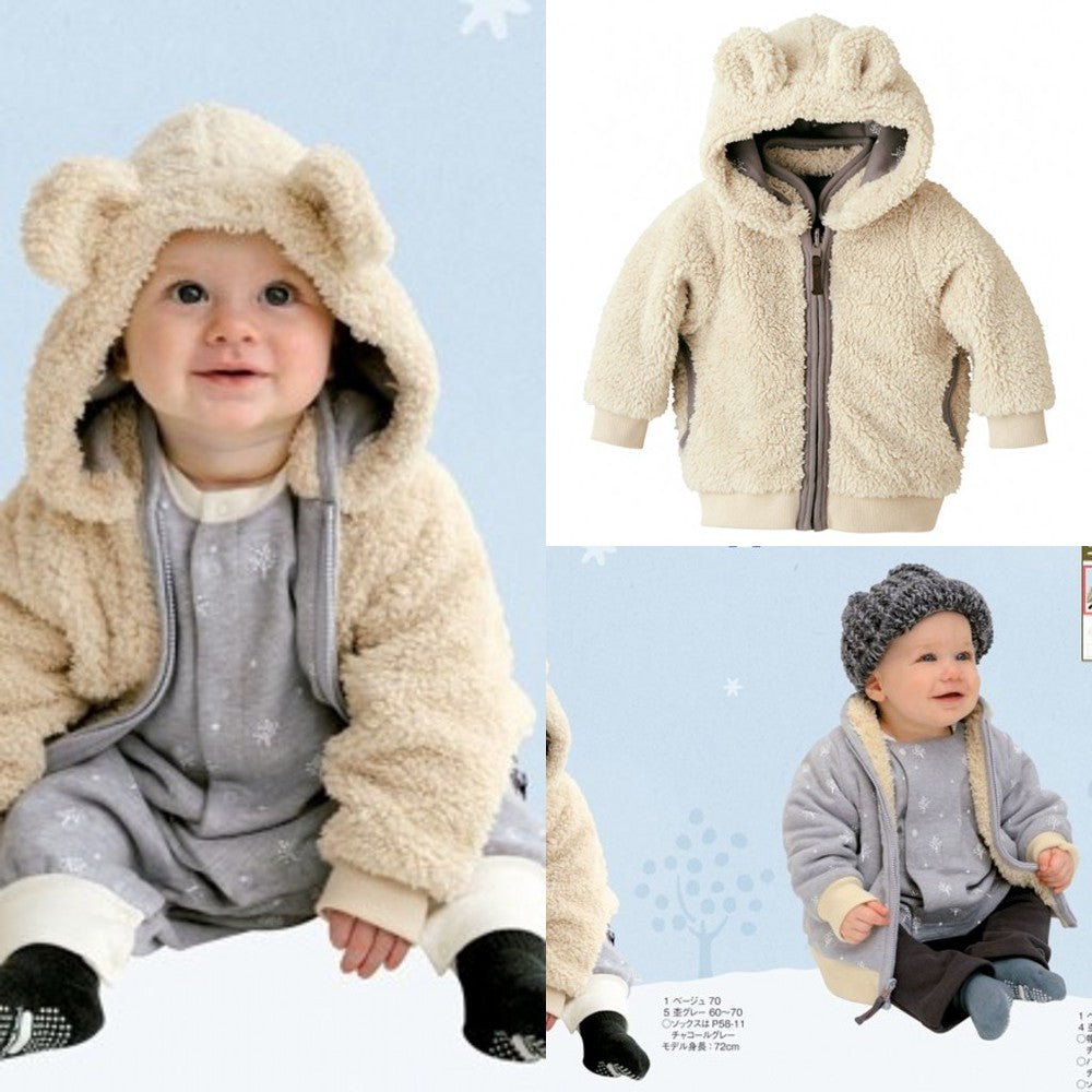 """Teddy Bear"" Baby Jacket - Reversible Winter Coat with removable hoodie for baby - Baby Gifts Delivered"