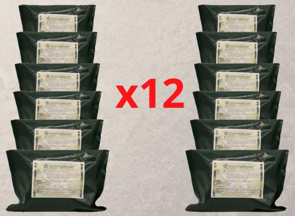 FULL CASE OF STURM RATIONS! FREE SHIPPING!!!