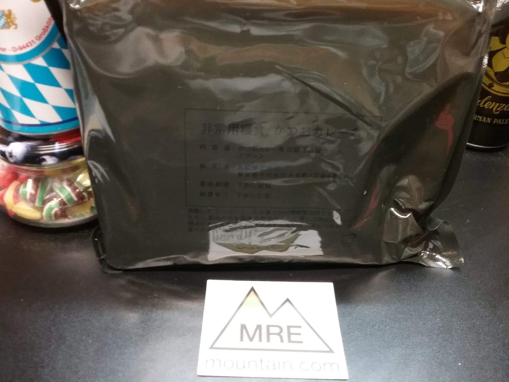 Japan Self Defense Forces JDSF Type 1 Type 2 MRE