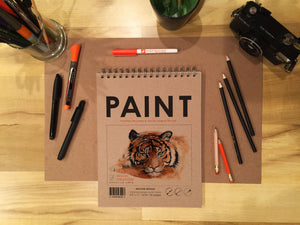 Book: Premium Paper Watercolor Paint Book for Pencil, Ink, Marker, Charcoal and Watercolor Paints. Great for Art, Design and Education.