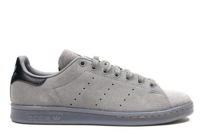 "Adidas Stan Smith ""Grey"""