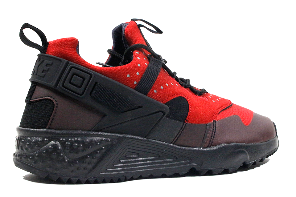 elegant shoes first rate top brands Nike Air Huarache Utility