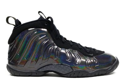 "Nike Little Posite One ""Legion Green"" (GS)"