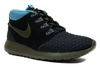 "NIKE ROSHE RUN SNEAKERBOOT ""Black/Teal-Gold"""