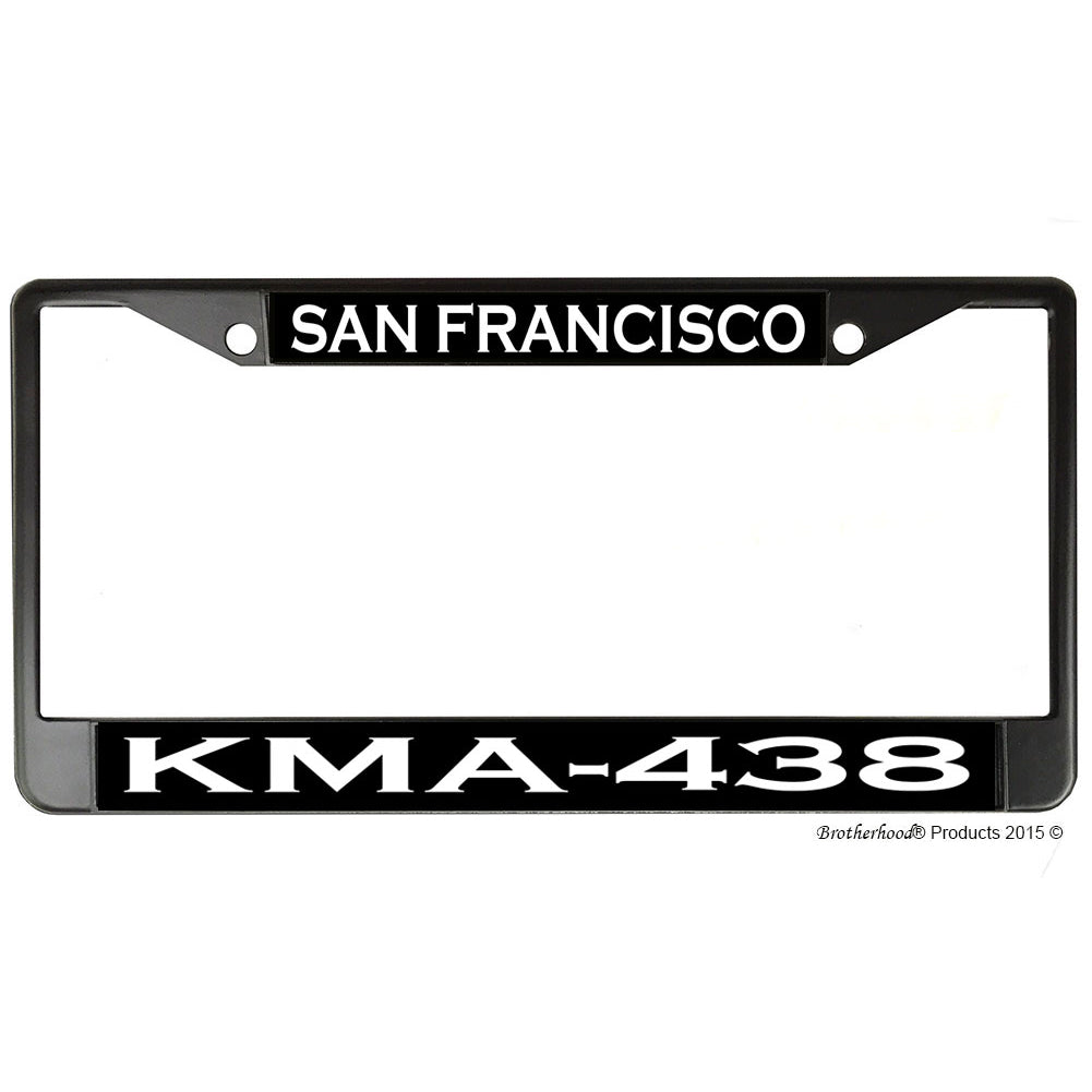 Retired North Carolina Highway Patrol License Plate Frame