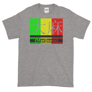 jamaican colors weed shirt