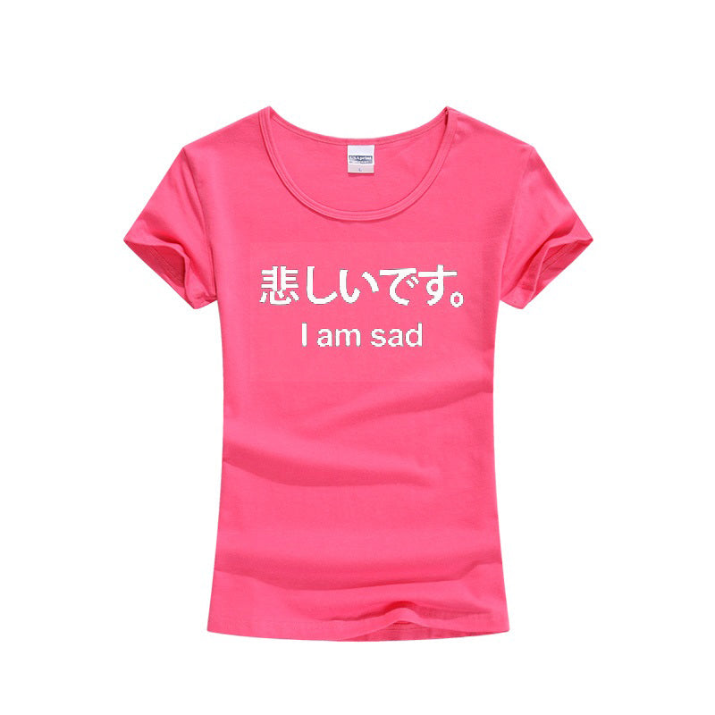 I AM SAD T-SHIRT