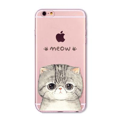 Meow Cat Print Iphone Cases