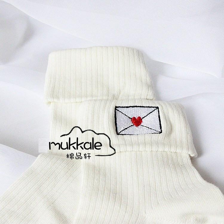 Kawaii Embroidery White Short Socks