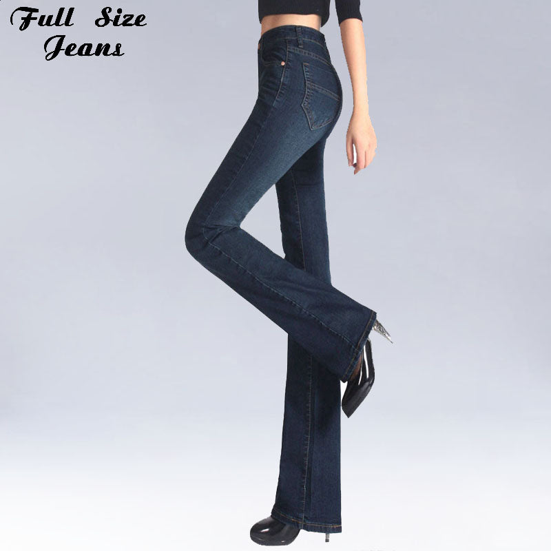 HIGH WAISTED STRETCH VINTAGE SLIM JEANS