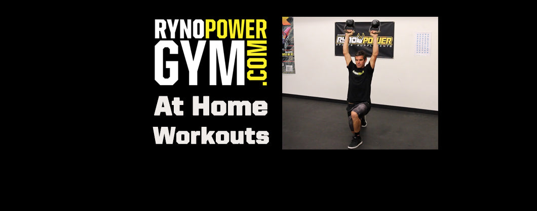 Ryno Power Gym At Home Workouts with Ryan Hughes! LUNGE PRESS