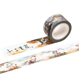 12 Chinese Signs Washi Tape
