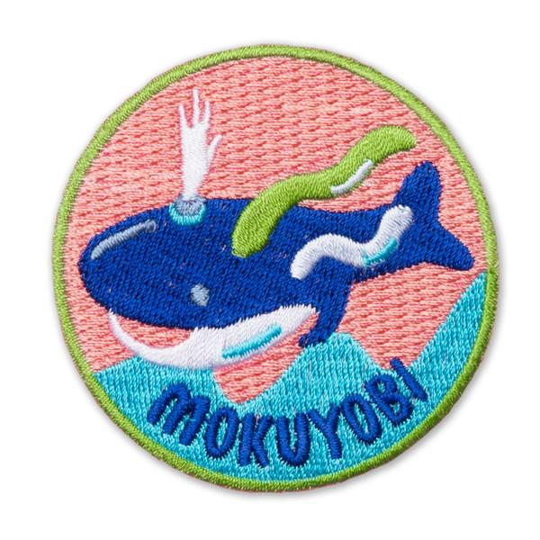 Whale Iron On Patch