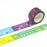Hong Kong Highway Washi Tape