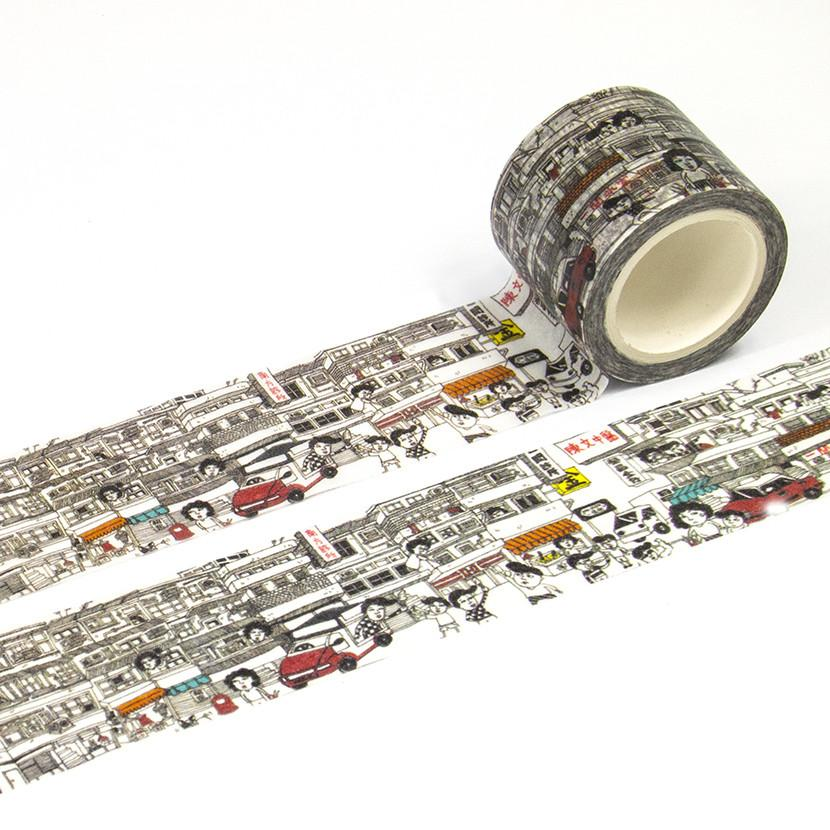 ShopHouse Washi Tape
