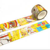 Health & Happiness Chess II Washi Tape