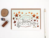 WW-GC#27 - Let's Celebrate, Hip Hip Hooray, Copper Foil Greeting Card