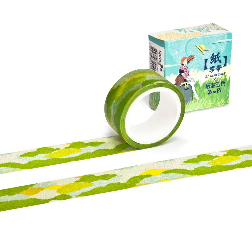 Zu & Pi - Nature in Mist Washi Tape