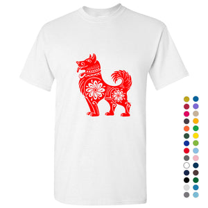 Chinese Red Silhouette Lucky Fortune Wealth Dog Men T Shirt Tee Top S - 5XL