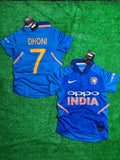 India Cricket World Cup DHONI 7 KIDS Jersey 2019 [Premium Quality] Jersey_NS sportifynow