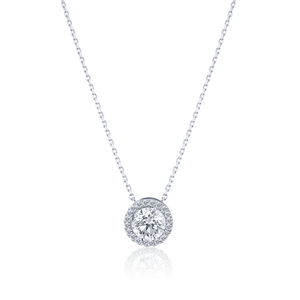 Halo Round cut Diamond Pendant in 18K White Gold 0.56 CT ( part of three-piece set)