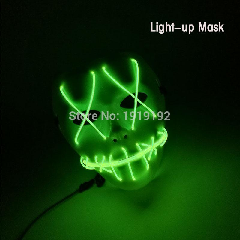 Halloween LED Face Mask - Choose your style