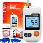 Sannuo GA-3 blood glucose meter Diabetic with 100pcs Test Strips