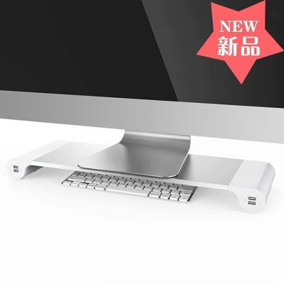 Aluminum Alloy Monitor Stand with 4 Front Facing USB Ports for iMac, Aha Product