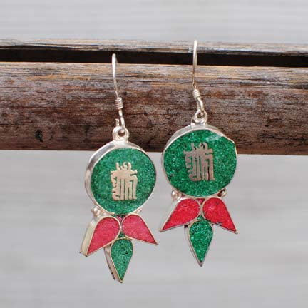 Handmade Ethnic Nepalese Silver Earrings with Turquoise & Coral -  111