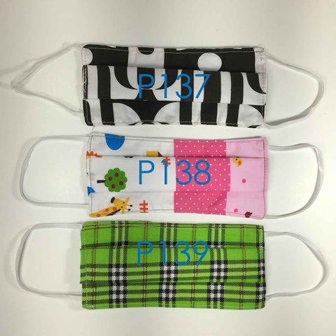 Handmade SMALL KIDS Cloth Face Masks - Pleated - P137-P139