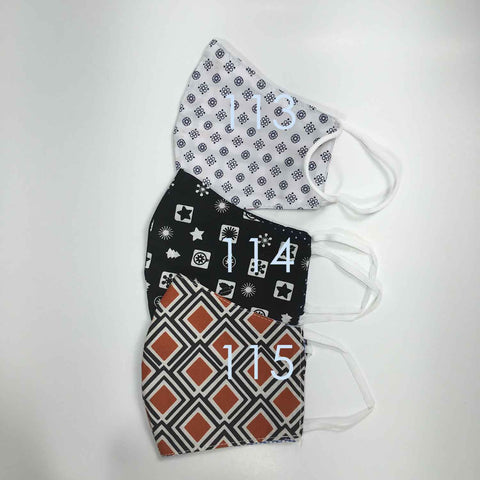 Handmade Cloth / Cotton Face Masks - 3D Medium - 113-115