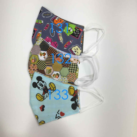 Handmade Cloth / Cotton Face Masks - Reversible 3D Medium - 131-133