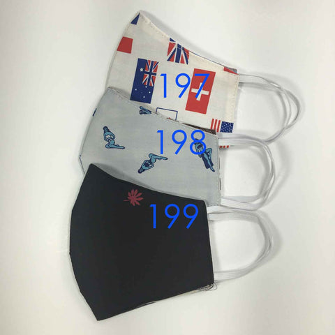 Handmade Cloth / Cotton Face Masks - 3D Medium - 197-199
