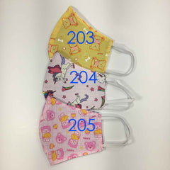 Handmade Cloth / Cotton Face Masks - 3D Medium - 203-205