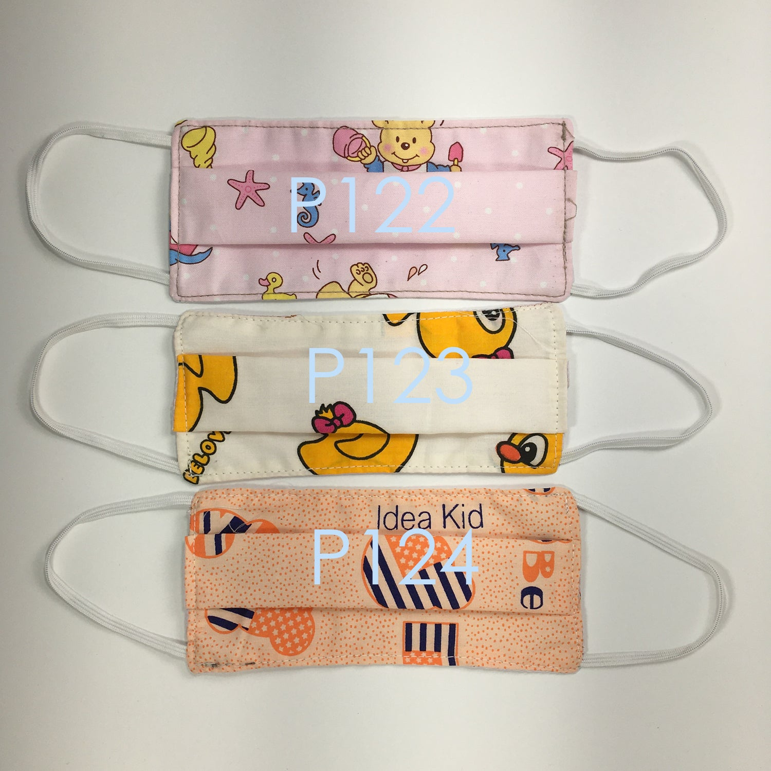 Handmade SMALL KIDS Cotton Face Masks - Pleated - P122-P124