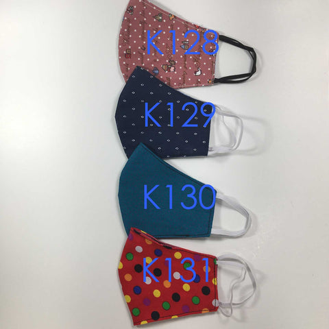 Handmade SMALL KIDS Cotton Face Masks - Reversible 3D - K128-K131