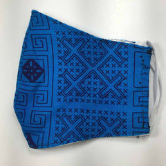Handmade MEDIUM Cotton Face Masks - Ethnic Tribal - 462