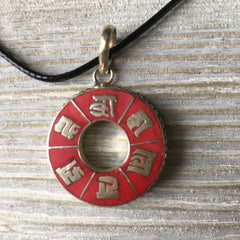 Tibetan Silver Pendant Necklace - Tibetan Chant