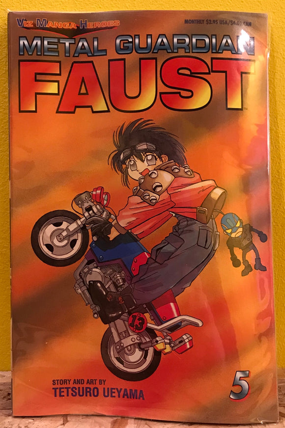 Manga Combo - Metal Guardian Faust (1997) - (issues 5 to 9)