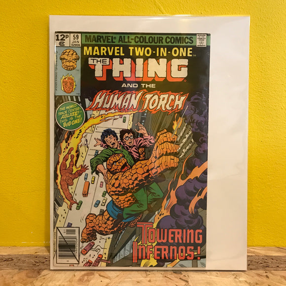 Marvel - The Thing & The Human Torch - No 59
